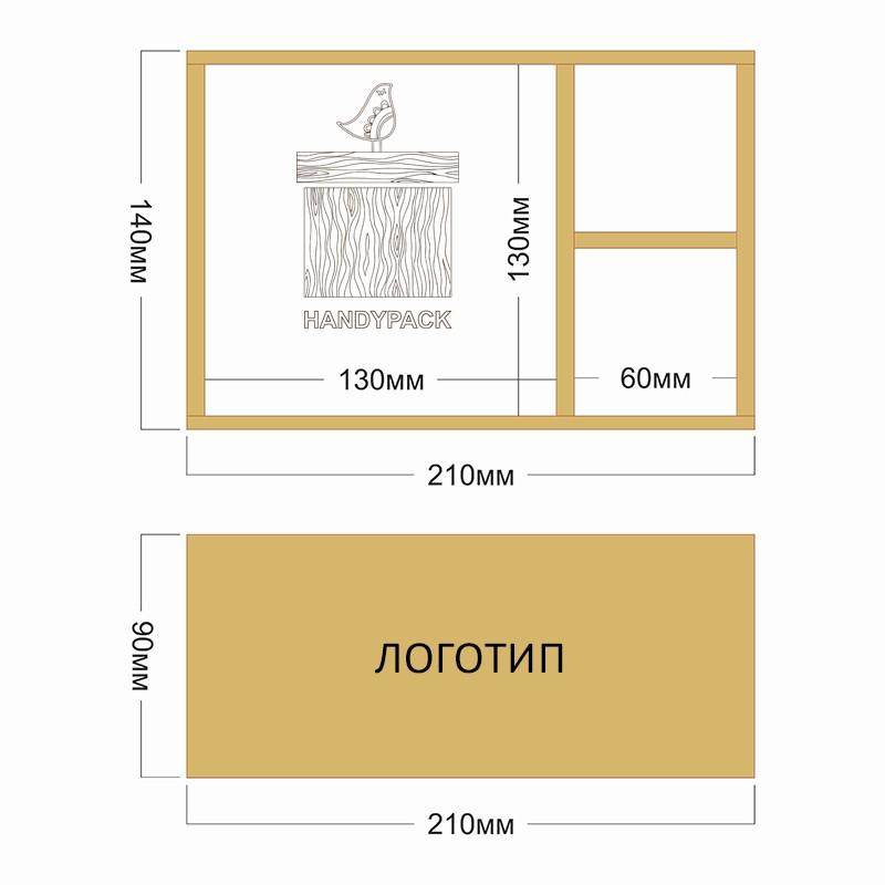 чертеж_организатора серийный_3